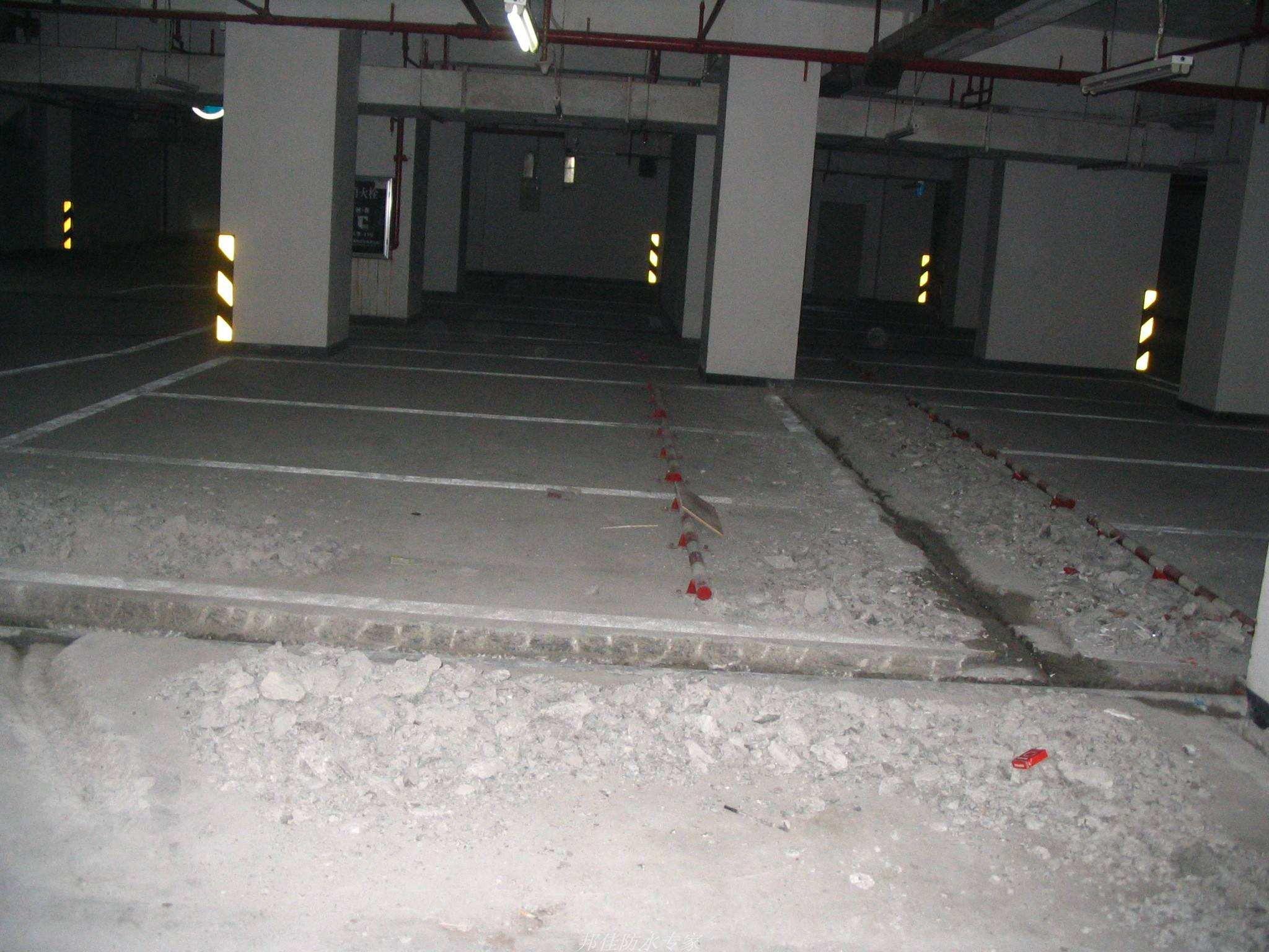 是什么拯救了地下室的潮湿环境?