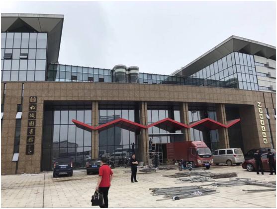 湖南邵阳博物馆除湿机案例