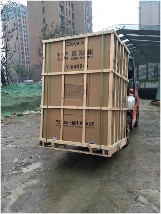 郑州普罗旺世•龙之梦小区除湿案例