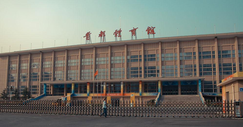 北京首都体育馆冰壶用地除湿案例