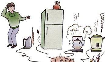 雨季潮湿,电器容易引发火灾