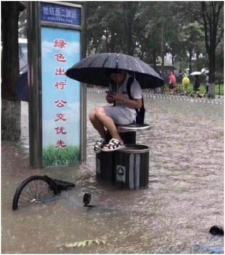 北京暴雨,再次开启观湖看海赏瀑布模式