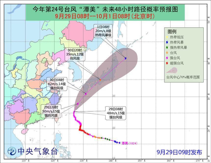 国庆期间西南多阴雨 日本双台登临 台风康妮或撩完包邮区就跑