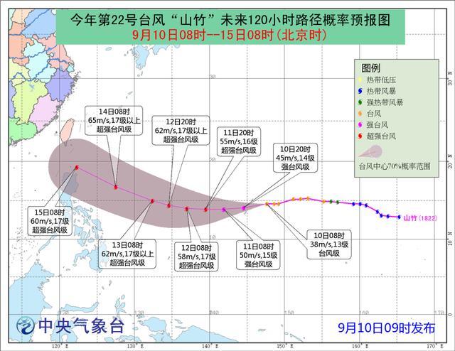 """23号台风即将生成 加上暴力水果台""""山竹"""" 华南或将面临双台局面"""