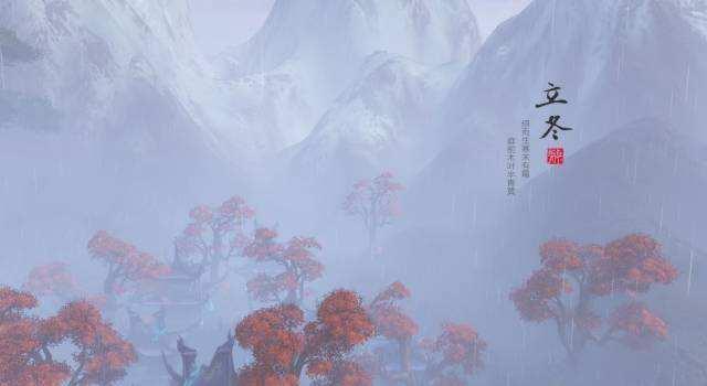 立冬|隐隐立冬至,静待温暖来