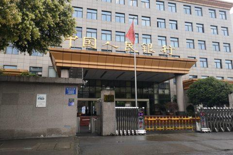 重庆市中国人民银行除湿项目