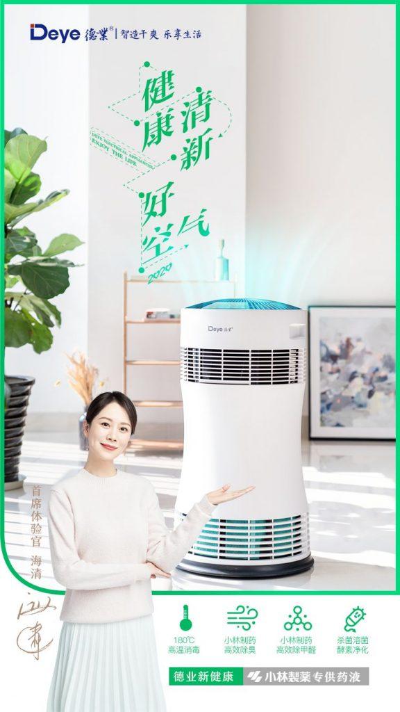 空气净化器滤网怎么保养?