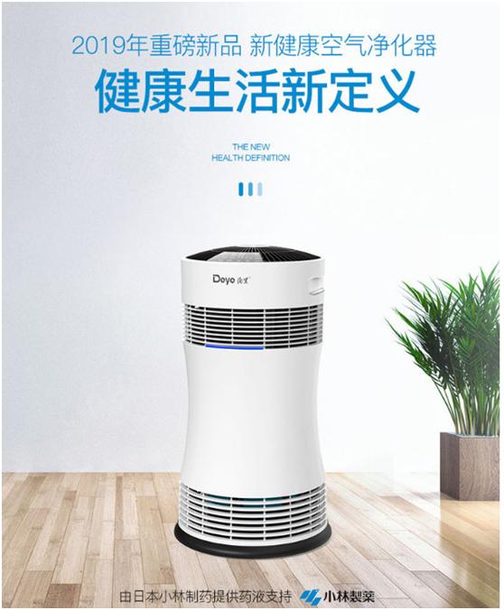 空气净化器是否有能力过滤病毒